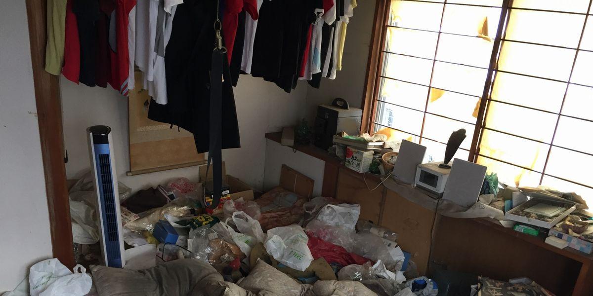 屋敷 ゴミ