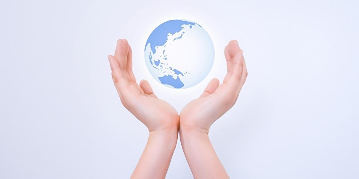 地球環境を守るイメージ
