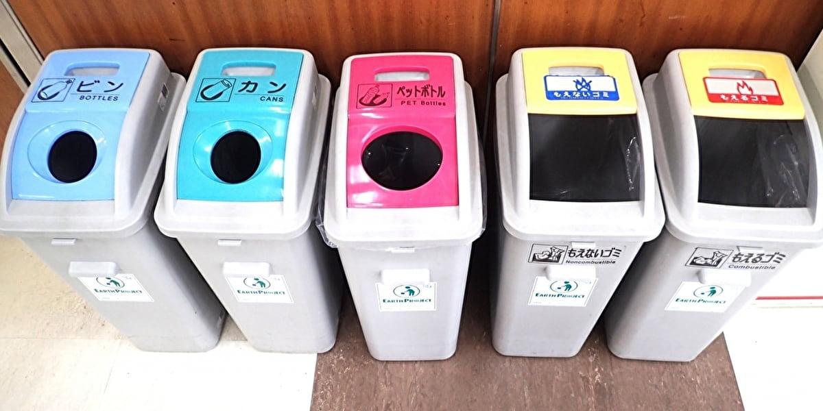 自治体のゴミ回収 分別