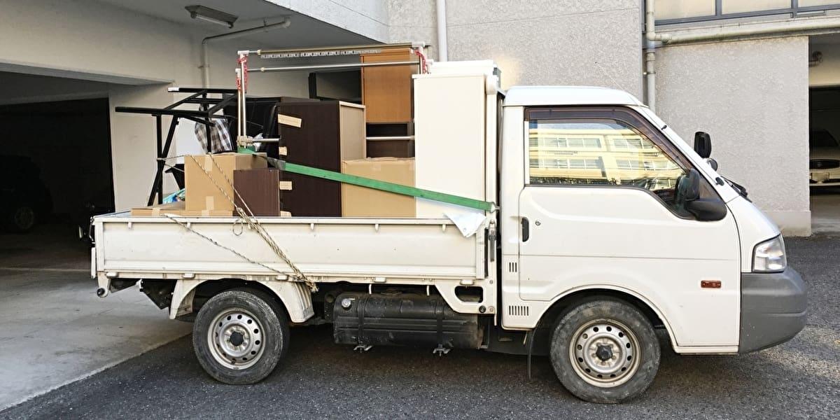 トラック積み放題