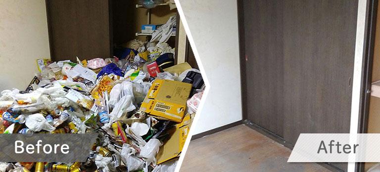 ゴミ片付け・清掃料金事例②