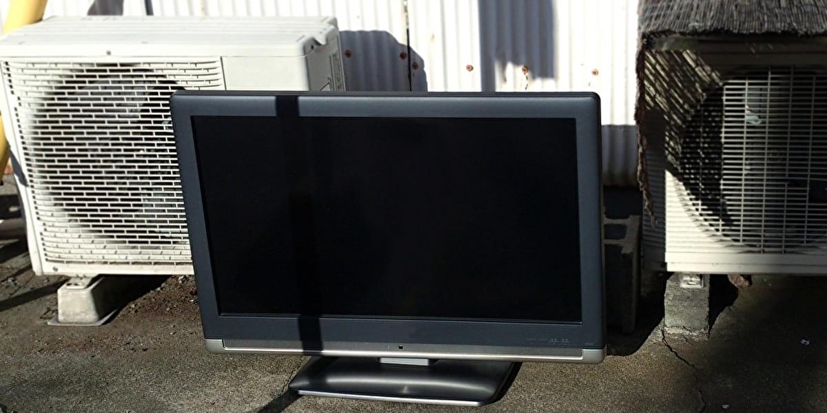 テレビやエアコンの室外機