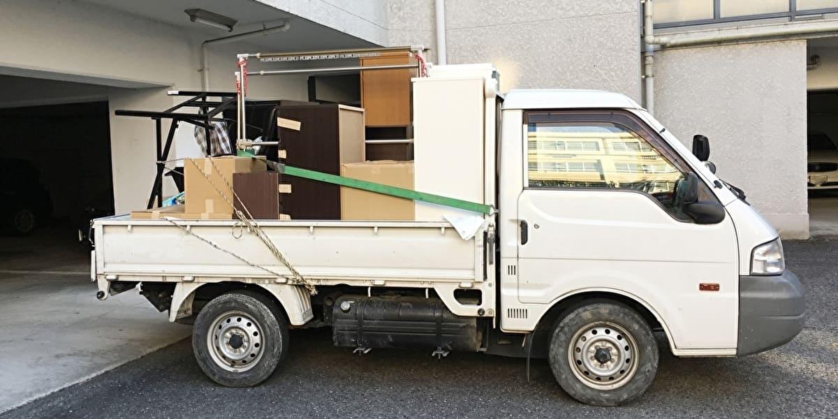1トントラック積み放題のイメージ